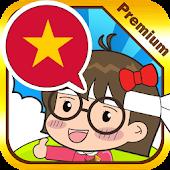 Vietnamese master [Premium]
