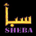 Sheba TV icon