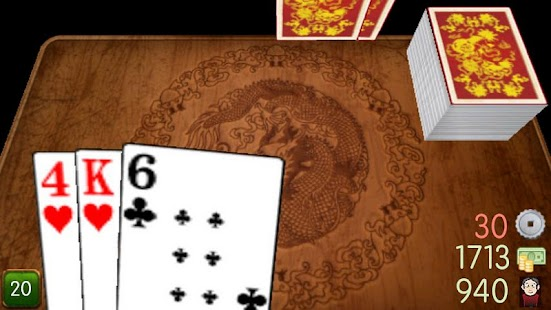 Ban Luck 3D Chinese blackjack- screenshot thumbnail
