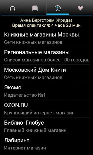 【免費書籍App】50 оттенков запретного (FREE)-APP點子