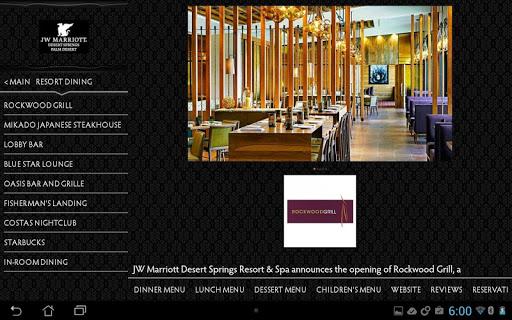 JW Marriott Desert Springs 玩旅遊App免費 玩APPs