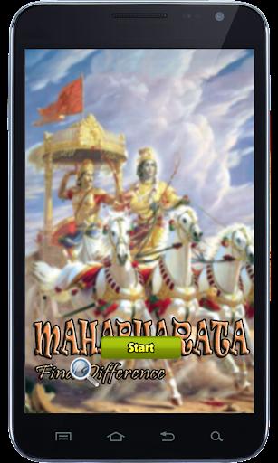 Mahabharata Show Game