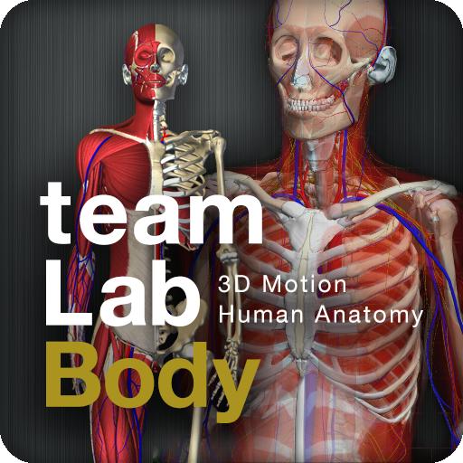teamLabBody 醫療 App LOGO-APP開箱王