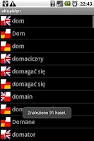 Screenshot of aKupidyn