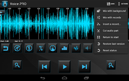 Voice PRO - HQ Audio Editor- screenshot thumbnail