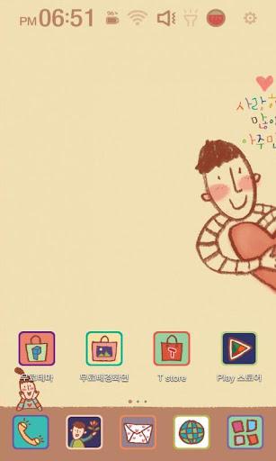 소년 소녀의 사랑이야기 런처플래닛 테마
