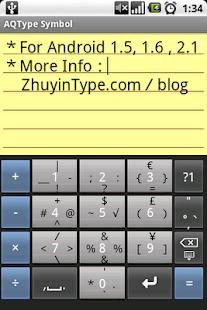 新注音台 NewZhuyinType|玩工具App免費|玩APPs