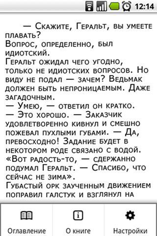 免費下載書籍APP|Владимир. Ведьмачье слово app開箱文|APP開箱王