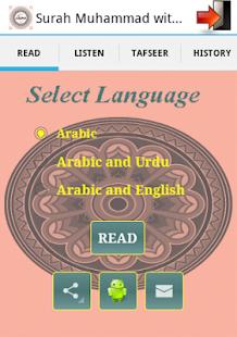 surah muhammad pdf free download