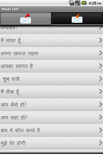 Hindi SMS - screenshot thumbnail