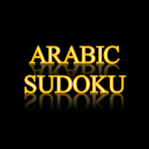 Arabic Sudoku