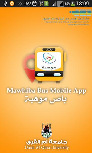 Mawhiba Bus