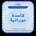 Qaida Noorania icon