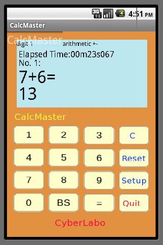 百ます計算2- スクリーンショット