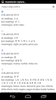 Screenshot of Japanese-English Dictionary