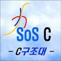 C구조대-C언어,C++,취업,자료구조,HTML 등 logo