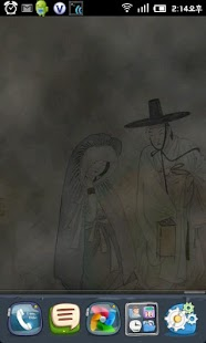 The lovers under the moon- screenshot thumbnail