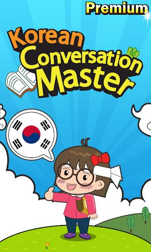 Korean master [Premium]