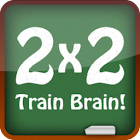 Train Brain icon