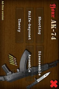 Your AK-74 - screenshot thumbnail