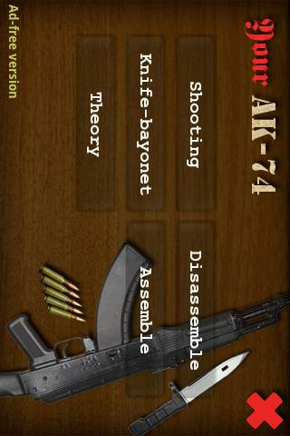 Your AK-74 - screenshot