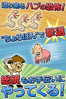 鷹の爪団のマインスイーカー~スイカ狩り系マインスイーパー~のおすすめ画像3