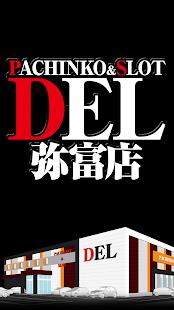PACHINKO SLOT DEL弥富店
