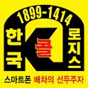 한국콜 logo
