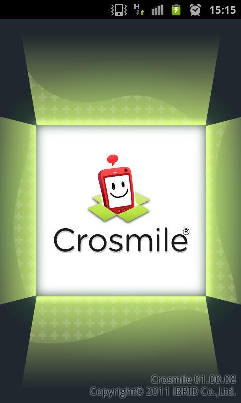 Crosmile- スクリーンショット