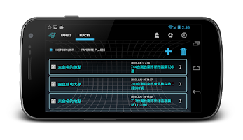 Screenshot of Navier HUD Navigation Free