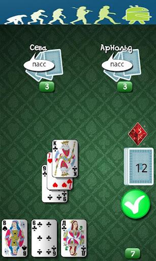 Карточная игра Бур-Козел для андроид