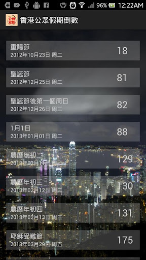 HK Public Holidays Count Down