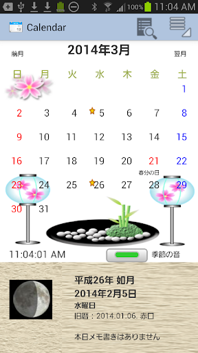 シンプルなメモ帳 おすすめアプリランキング | Androidアプリ -Appliv
