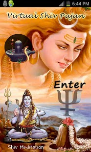 Virtual Shiva Pooja Meditation- screenshot thumbnail