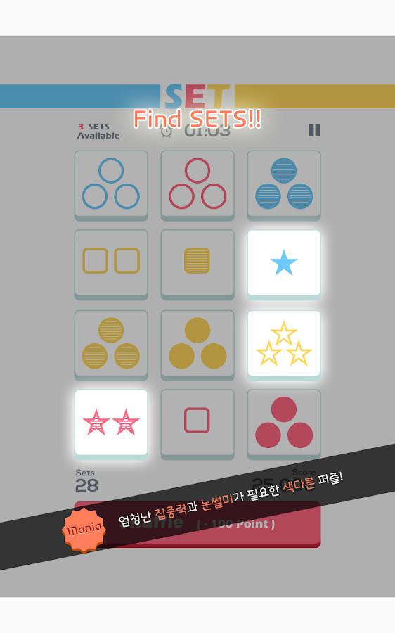 Set of Threes Lite - screenshot