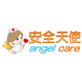 Angelcare Lite