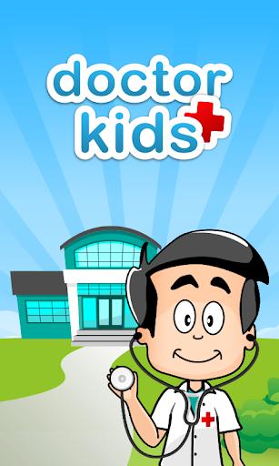 Doctor Kids 兒童醫生