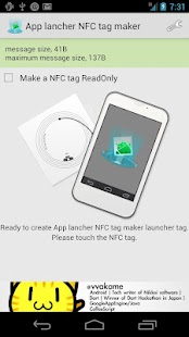 App lancher NFC tag maker - screenshot thumbnail
