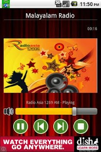 Malayalam Radio - screenshot thumbnail