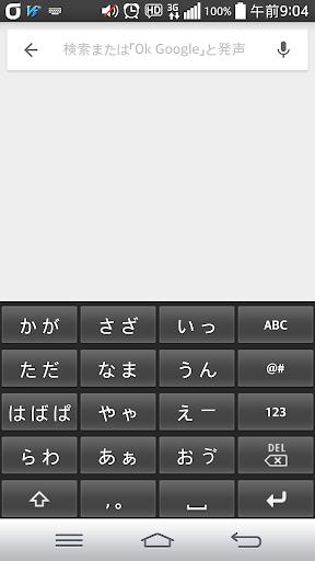 Nihongo keypad