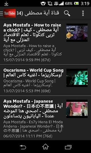 أية مصطفى - Aya Mostafa