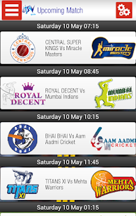 Utsav Yuvarambh Cricket App- screenshot thumbnail