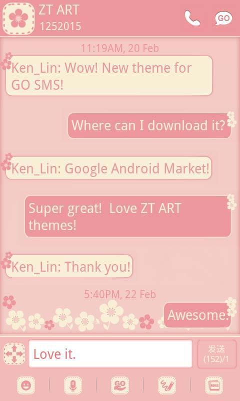 GO SMS/GOLauncher Flower theme- screenshot