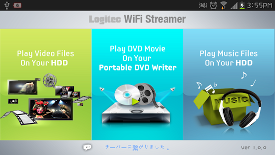 無料娱乐AppのLogitec WiFi Streamer|HotApp4Game