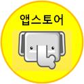 WebAppStore logo