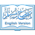 Sahih Muslim (English) icon