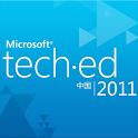 微软TechED icon
