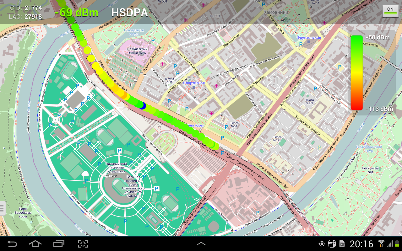 GSM Field Test - screenshot