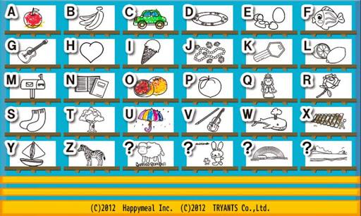 KidsLocku3000Painter 1.0.13 screenshots {n} 5