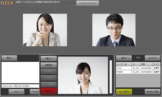 FLCS-X- screenshot thumbnail